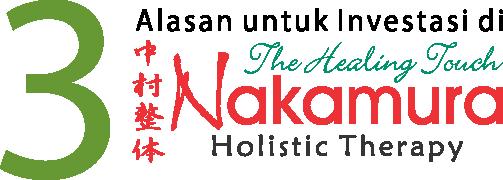 logo_nakamura.png