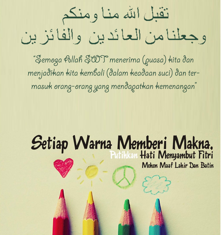 Selamat Menunaikan Ibadah Puasa Ramadhan 1437H