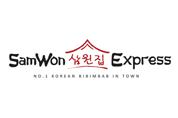 Samwon Express di Direktori Waralaba Storania.com