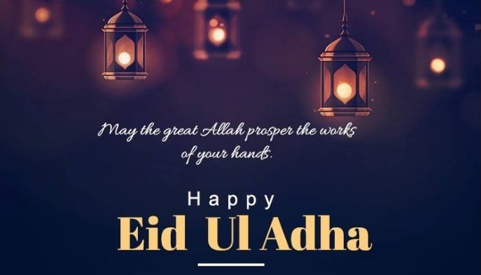 Selamat Hari Raya Idul Adha 1440H / 2019